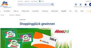 dm-ariel-gewinnspiel-500-euro-shopping-gutschein-zalando
